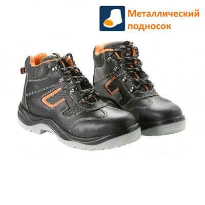Ботинки 27-МП