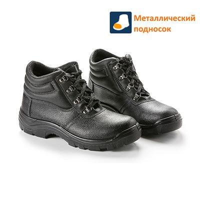 Ботинки КОМФОРТ-МП