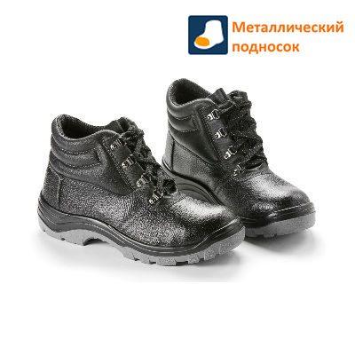 Ботинки КОМФОРТ-МП утепленные