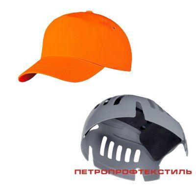 Каскетка бейсболка оранжевая