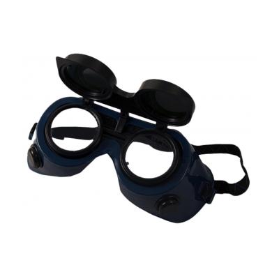 Очки защитные 3НД2-Г2