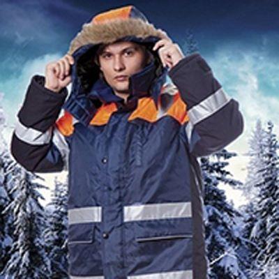 Зимние рабочие куртки