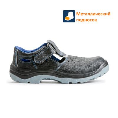 Сандалии КОМФОРТ-МП