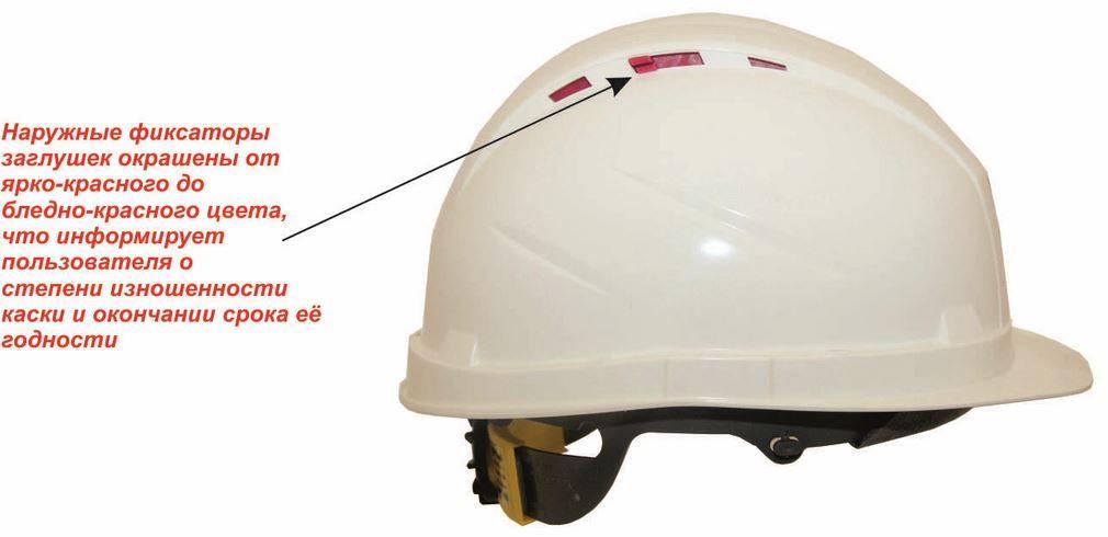 Каска защитная RFI-3 BIOT