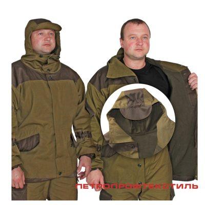 Костюм ГОРКА (на флисе, куртка+брюки)