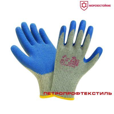 Перчатки ICE COMFORT (утепленные)
