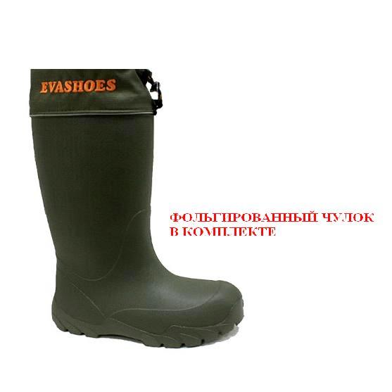 b21b6d2ad ᐉ Сапоги ЕГЕРЬ утепленные купить в магазине в Санкт-Петербурге ...