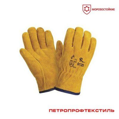 Перчатки СИБИРЬ утепленные