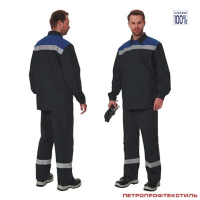 Костюм рабочий СПЕЦИАЛИСТ САРЖА (куртка и брюки)